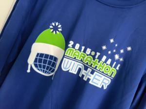 Front of the 2015 Winter Night Trail Marathon shirt